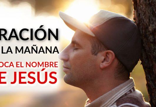 Invoca el nombre de Jesús